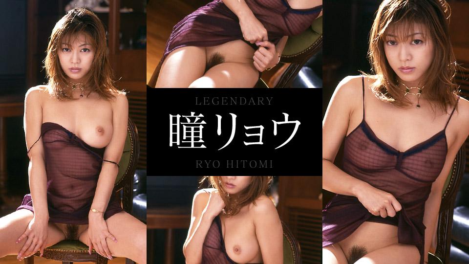 [3001-PPV-072007-500] Ryo Hitomi - HeyDouga