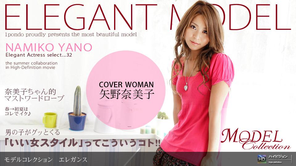 [3002-PPV-061408_362] Namiko Yano - HeyDouga