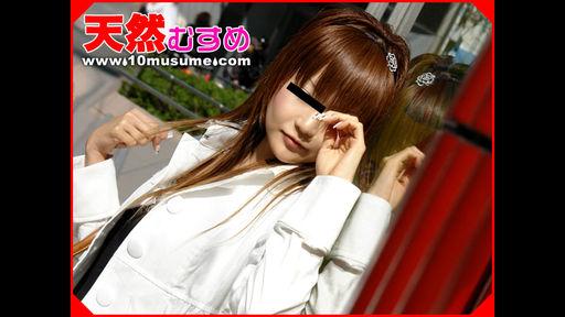 [3003-PPV-061408_01] Nana Otsuka - HeyDouga