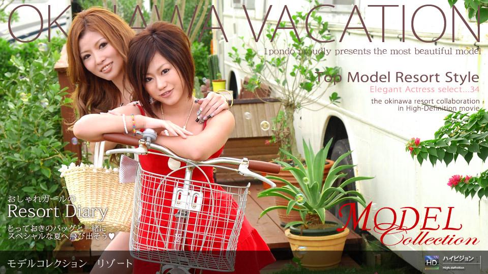 [3002-PPV-062808_372] Minako Oyama - HeyDouga
