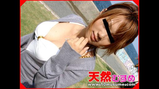 [3003-PPV-103108_01] Sayaka Ishizuka - HeyDouga