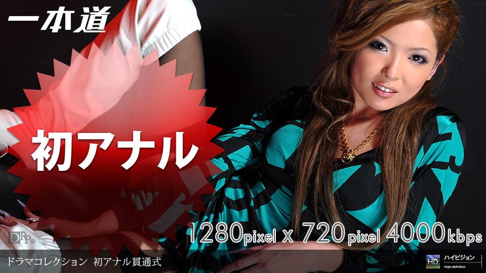 [3002-PPV-031909_551] Naami Hasegawa - HeyDouga