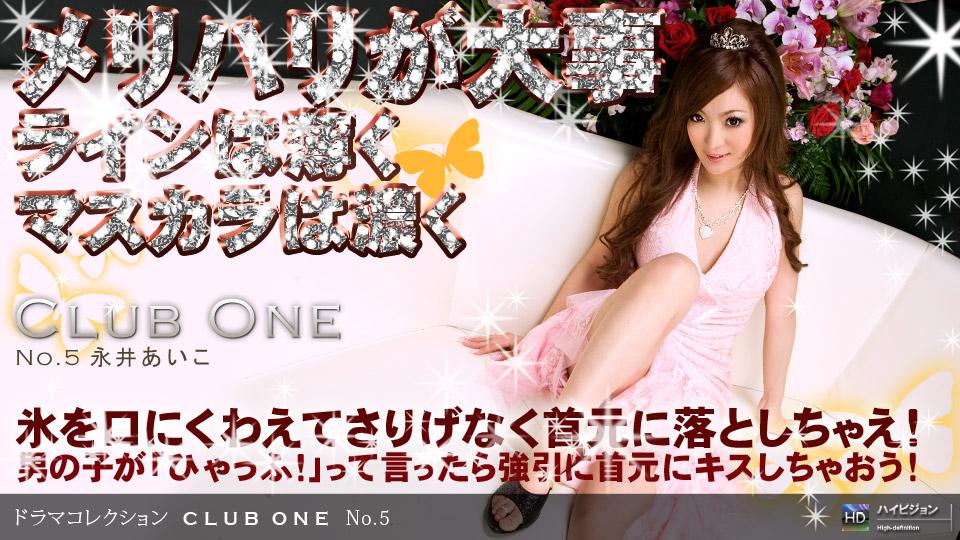 [3002-PPV-052209_593] Aiko Nagai - HeyDouga