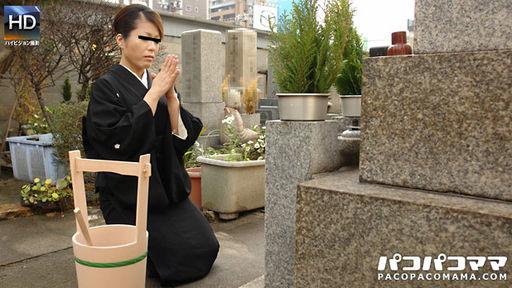 [3004-PPV-061909_861] Akane Sugita - HeyDouga