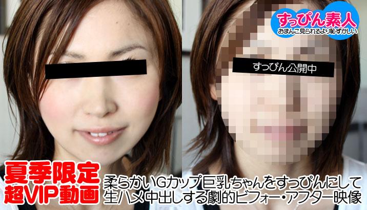 [3003-PPV-080709_03] Natsuki Kirishima - HeyDouga