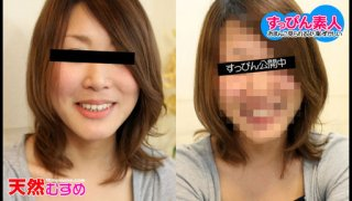 [3003-PPV-102309_01] Rina Takenaka - HeyDouga