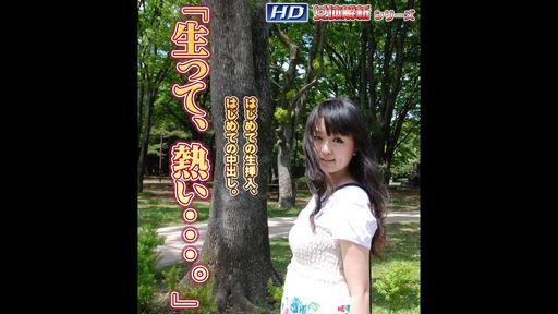 [4037-PPV-GACHI224] Ayumi - HeyDouga