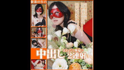 [4037-PPV-GACHI123] Reiko - HeyDouga