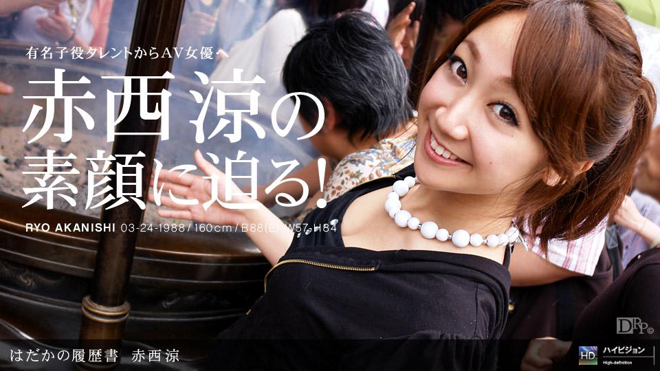 [3002-PPV-030610_787] Ryo Akanishi - HeyDouga