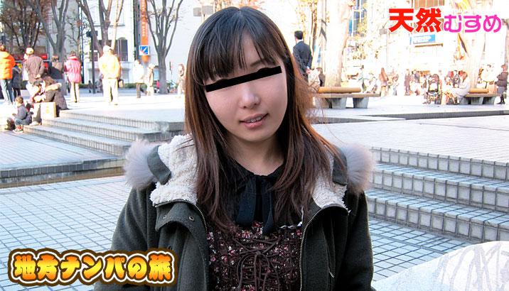 [3003-PPV-032510_01] Natsuko Mochizuki - HeyDouga