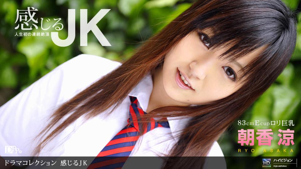 [3002-PPV-061810_859] Ryo Asaka - HeyDouga
