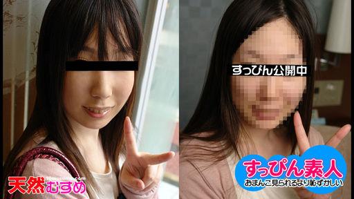[3003-PPV-082810_01] Miyu Yokota - HeyDouga