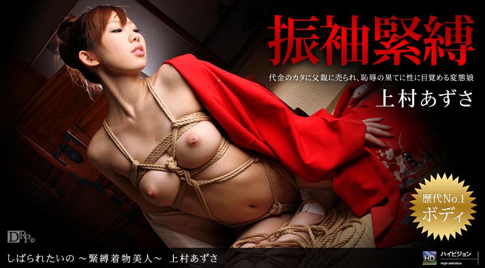 [3002-PPV-011511_010] Azusa Uemura - HeyDouga