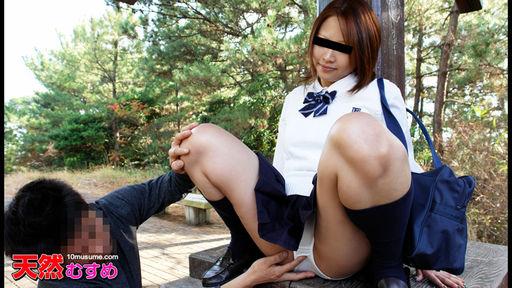[3003-PPV-030411_01] Chisa Miyamae - HeyDouga