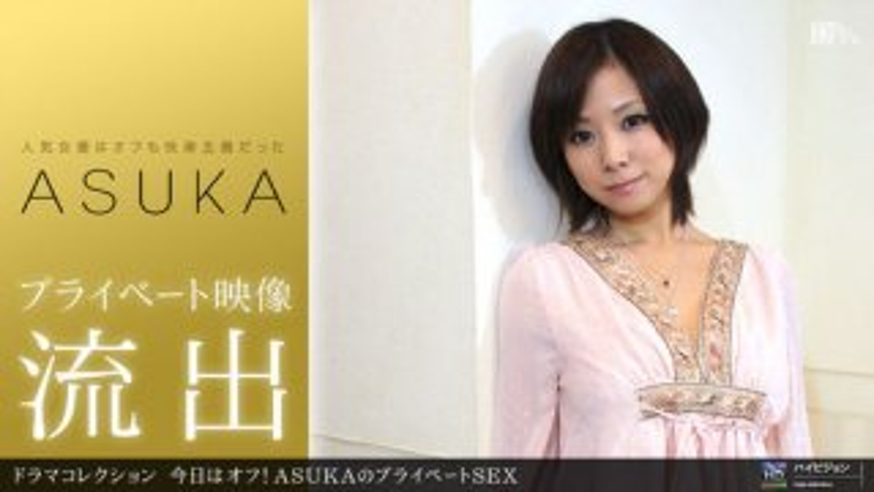 [3002-PPV-032411_056] Asuka - HeyDouga
