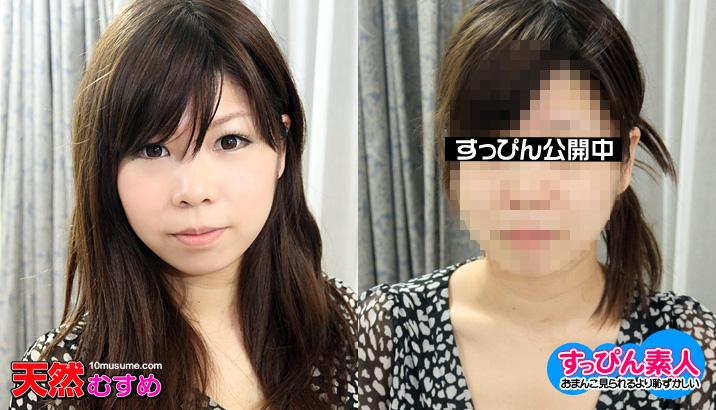 [3003-PPV-040711_01] Noriko Ariga - HeyDouga