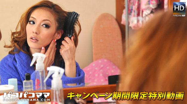 [3004-PPV-042711_357] Sally Yoshino - HeyDouga