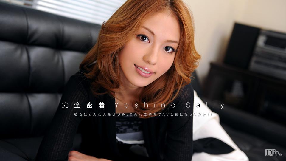 [3002-PPV-050611_088] Sally Yoshino - HeyDouga