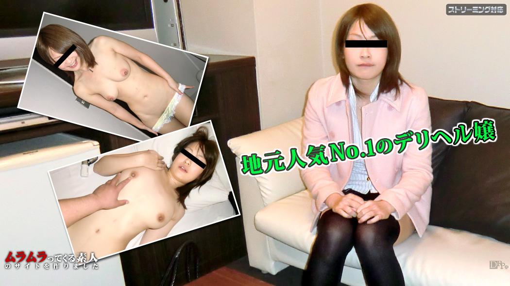 [3001-PPV-062911-737] Akina - HeyDouga