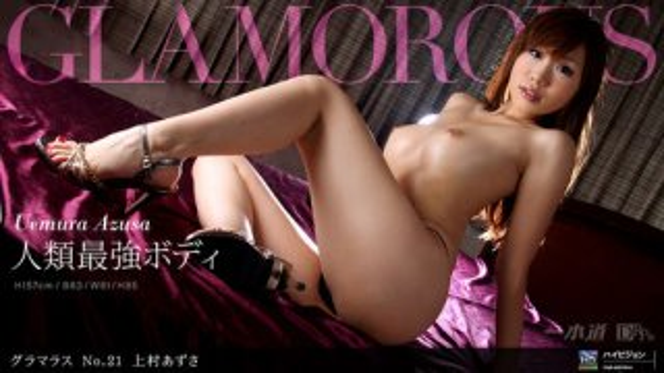 [3002-PPV-070111_127] Azusa Uemura - HeyDouga