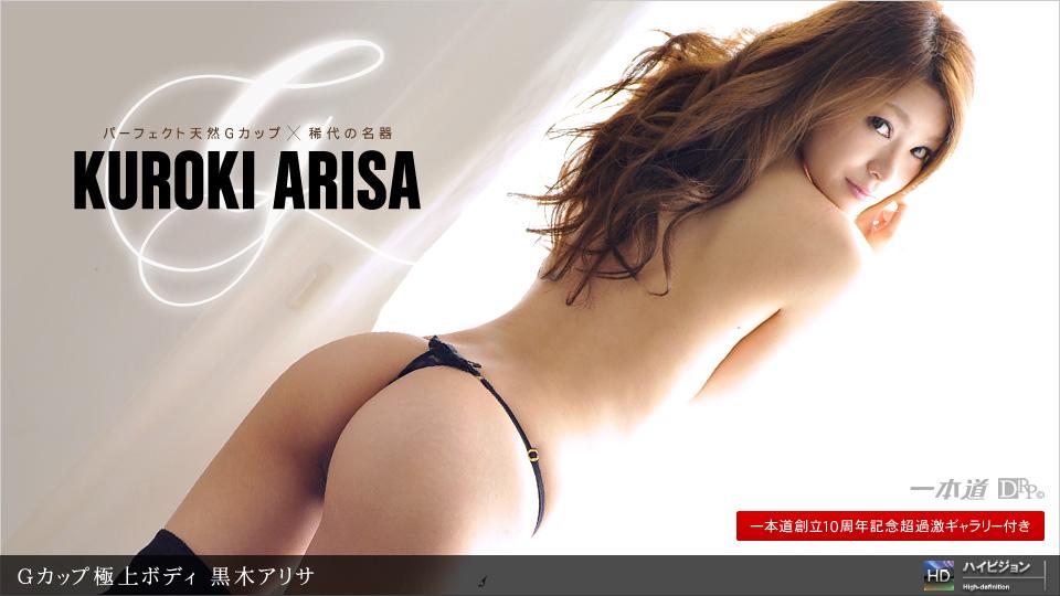 [3002-PPV-071511_136] Arisa Kuroki - HeyDouga