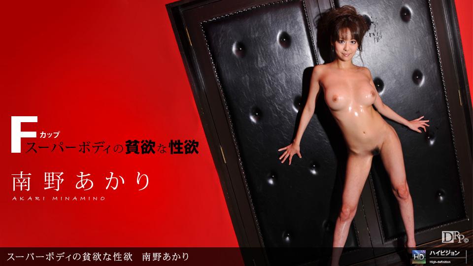 [3002-PPV-090311_169] Akari Minamino - HeyDouga