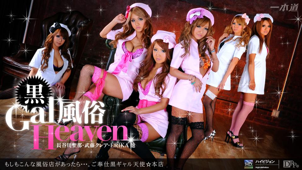 [3002-PPV-092311_181] Sena Hasegawa - HeyDouga