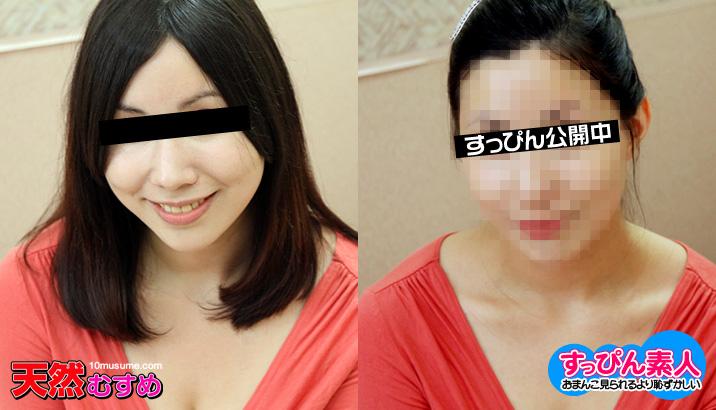 [3003-PPV-101111_01] Seiko Aikawa - HeyDouga