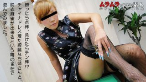 [4052-PPV-102111_531] Hinano - HeyDouga