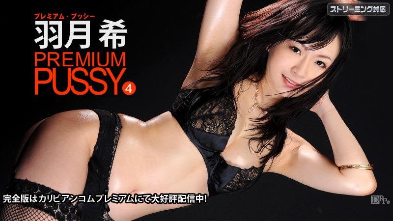 [3001-PPV-102611-842] Nozomi Hazuki - HeyDouga