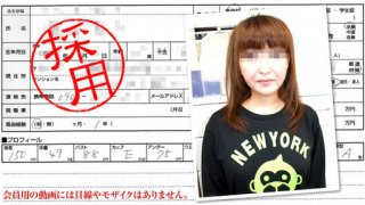 [3004-PPV-120111_517] Masako Kishimoto - HeyDouga
