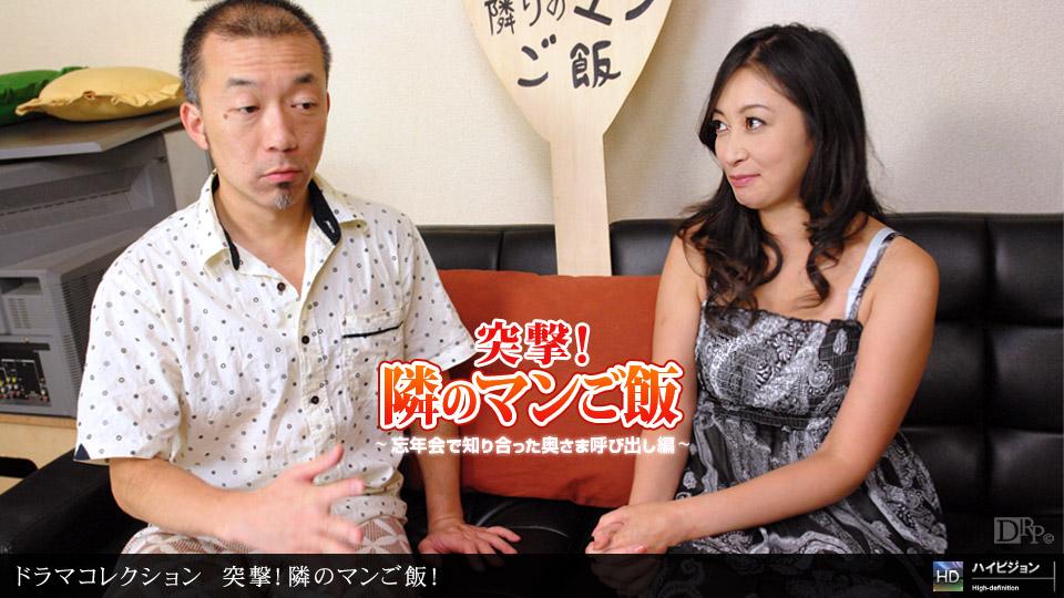 [3002-PPV-010512_250] Kyoko Yoshine - HeyDouga