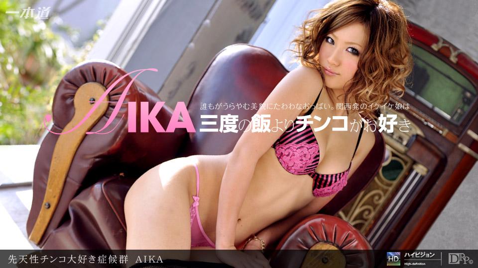 [3002-PPV-011312_255] Aika - HeyDouga