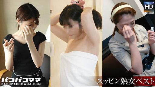 [3004-PPV-022812_593] Nanami Yuki - HeyDouga
