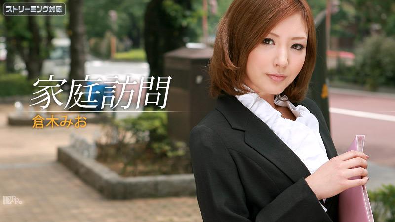 [3001-PPV-040212-983] Mio Kuraki - HeyDouga