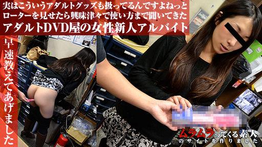 [4052-PPV-040712_632] Ryoko - HeyDouga
