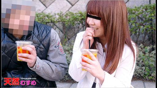 [3003-PPV-061912_01] Madoka Okamoto - HeyDouga