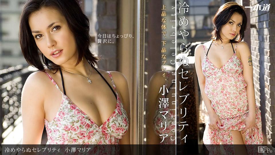 [3002-PPV-090412_420] Maria Ozawa - HeyDouga