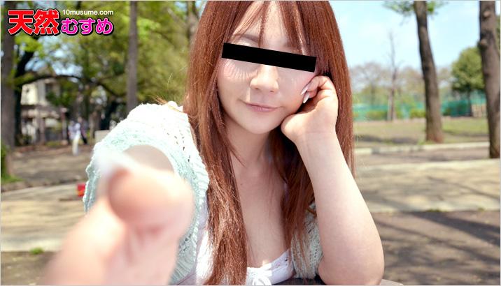[3003-PPV-090812_01] Saki Sakura - HeyDouga