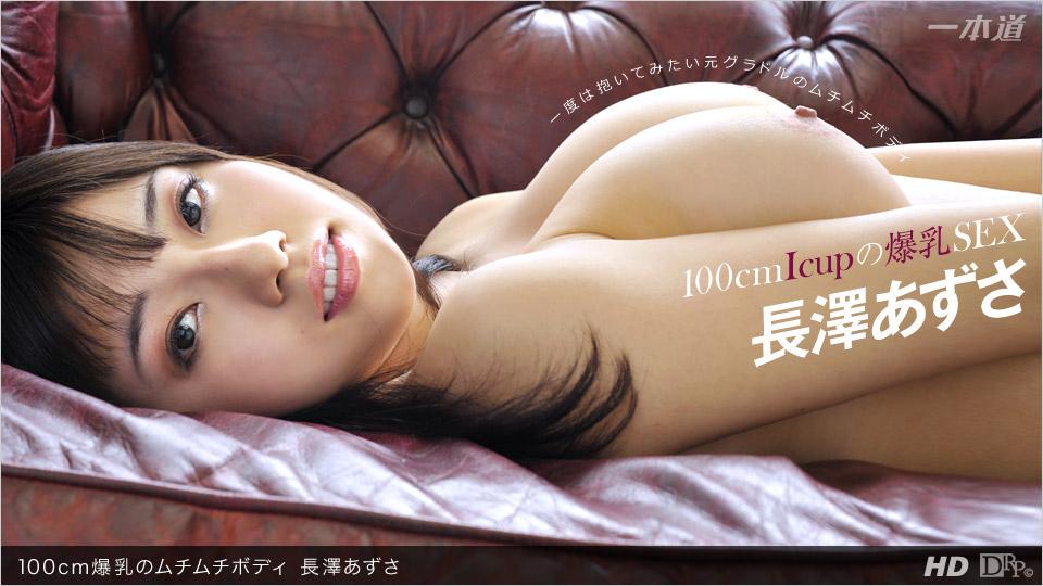 [3002-PPV-101012_446] Azusa Nagasawa - HeyDouga