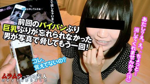 [4052-PPV-112012_771] Chihiro - HeyDouga