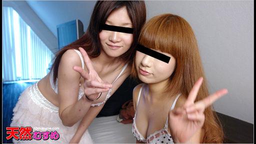 [3003-PPV-020813_01] Kozue Maeda - HeyDouga
