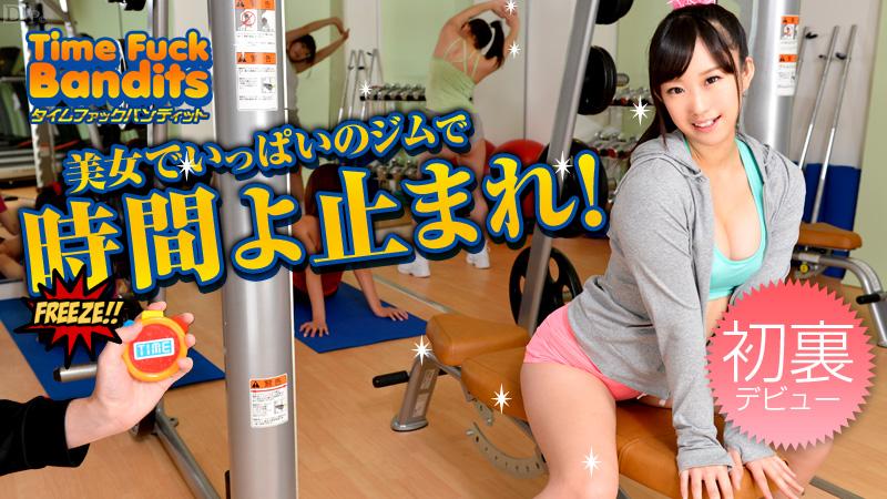 [3001-PPV-042913-324] Yui Asano - HeyDouga