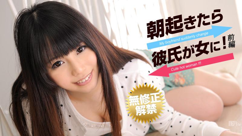 [3001-PPV-042813-323] Miyu Shiina - HeyDouga