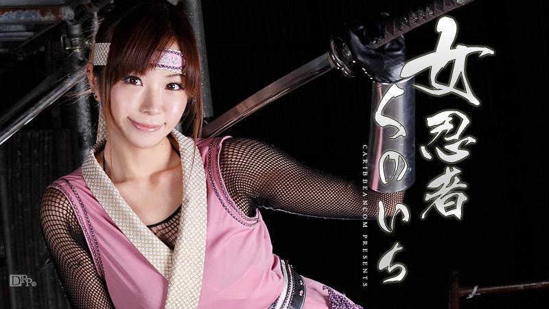 [3001-PPV-050113-326] Sumire Matsu - HeyDouga