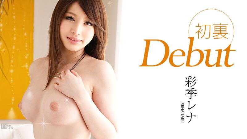 [3001-PPV-051113-335] Rena Saiki - HeyDouga