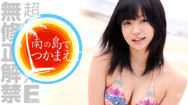 [3001-PPV-060813-356] Airi Minami - HeyDouga