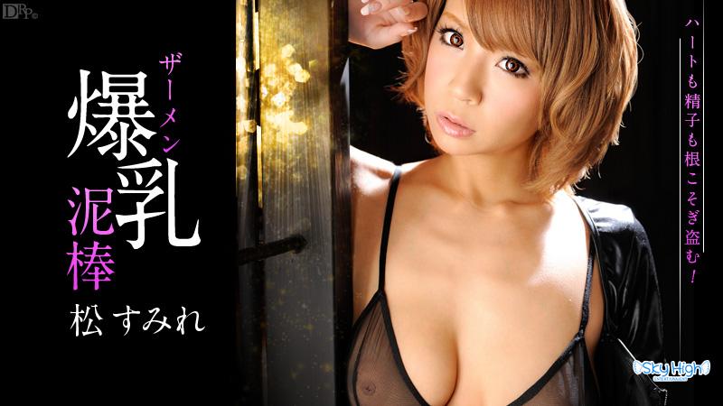 [3001-PPV-062013-364] Sumire Matsu - HeyDouga