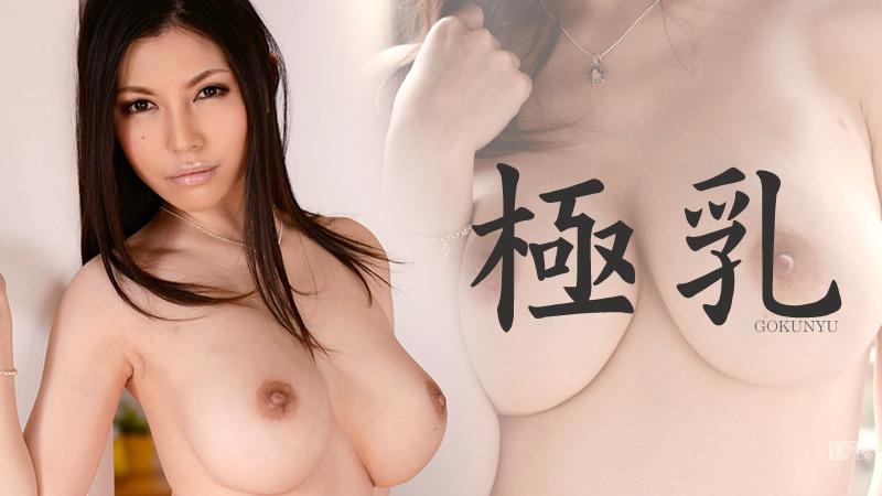 [3001-PPV-062213-366] Sofia Takigawa - HeyDouga