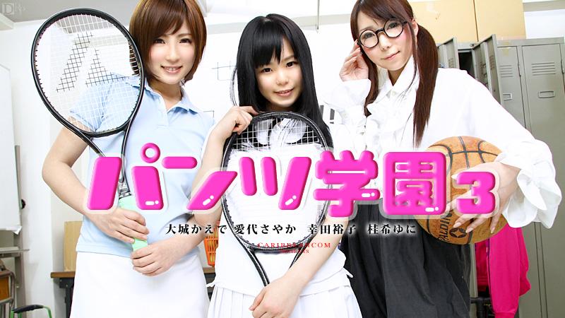 [3001-PPV-070213-373] Sayaka Aishiro - HeyDouga